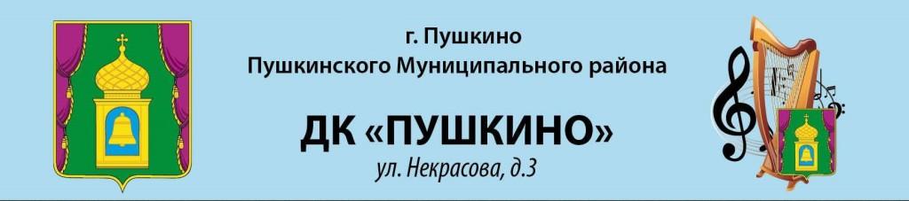 Секс пенсионеров в г пушкино моск обл
